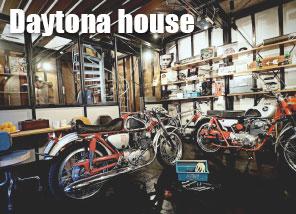 daytona_topthum_house