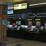 地下鉄赤坂駅改札機移設工事2