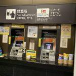 地下鉄貝塚駅改札移設工事2