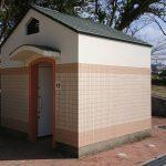 美和台中央公園トイレ新設工事1