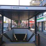 地下鉄室見外2駅ホーム床修理2