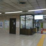 地下鉄西新駅利便施設改良工事1