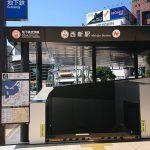 地下鉄西新駅利便施設改良工事2