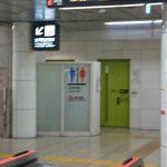 地下鉄西新駅多機能トイレベビーシート外修理2